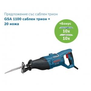 Саблен трион  GSA 1100 E Professional BOSCH+ 20 ножчета