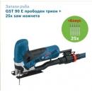ЗЕГЕ  GST 90 E Professional+25 ножчета T144D+КУФАР
