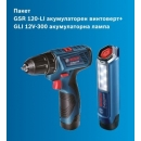 Акумулаторен винтоверт Bosch GSR 120-LI 1.5Ah Professional+ ФЕНЕР