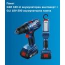 Акумулаторен винтоверт  GSR 180-Li; 2x1,5Ah; case