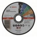 ДИСК 125x1,0 РЯЗАНЕ Rapido MC  2 608 602 384